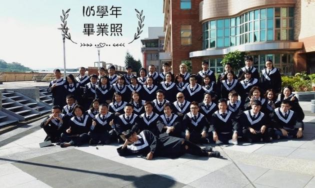 大華科技大學-中部推廣教育中心