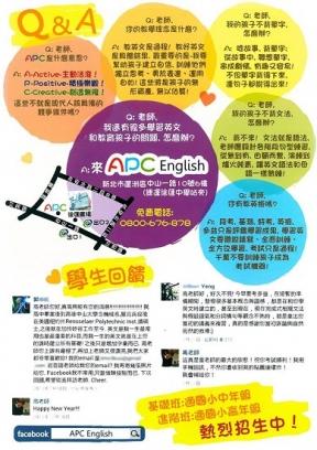APC ENGLISH