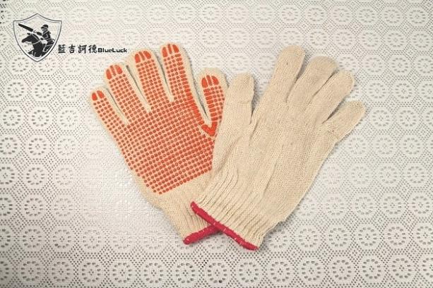 藍吉訶德-MIT台灣製口罩及手套專家