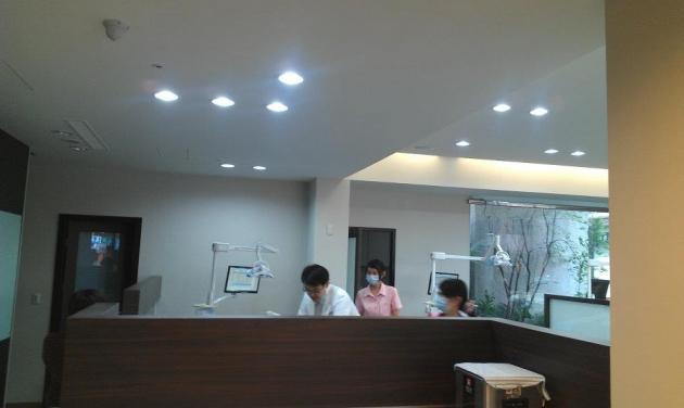 遠傳牙醫診所