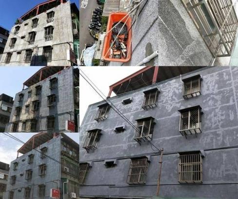 外牆修繕防水工程