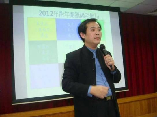 進福堂風水命理羅川淮老師