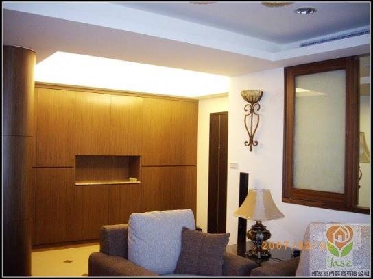 雅室室內裝修有限公司