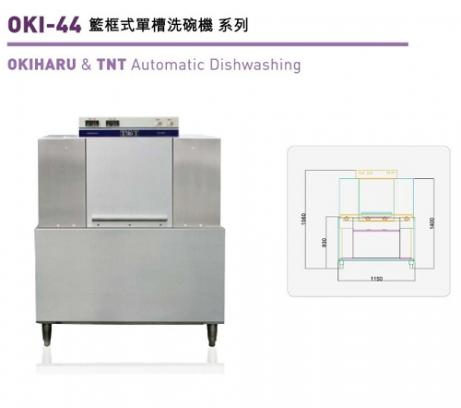 青松洗碗設備有限公司