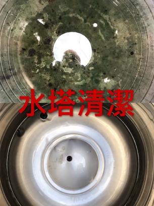 玖壹壹環保清潔