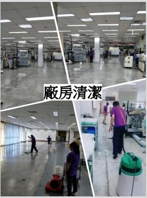 亞比斯-新竹推薦清潔