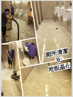 亞比斯清潔管家公司-新竹清潔公司推薦