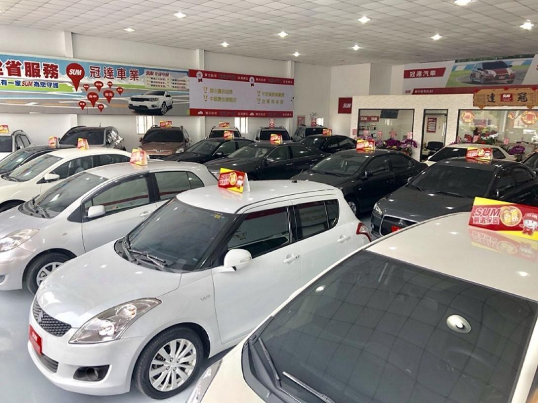 SUM冠達汽車/SUM宏洺保修廠