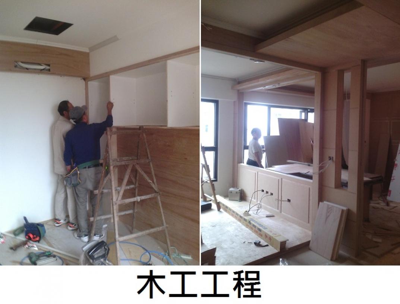 台南宅修-必安住宅修工程