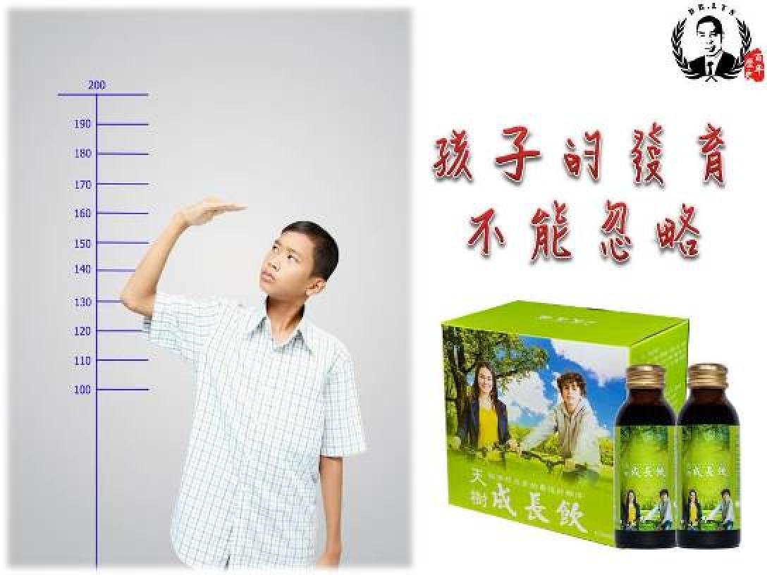 林天樹生物科技