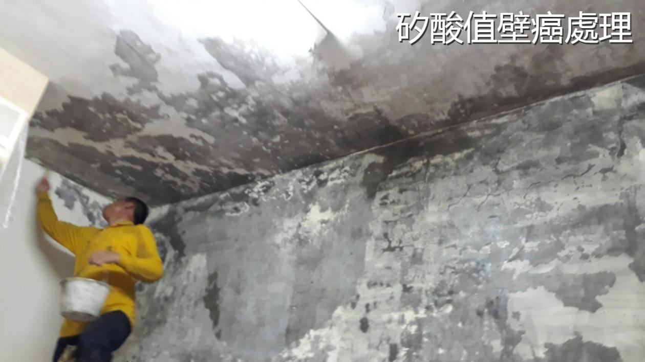 合理防水抓漏工程行