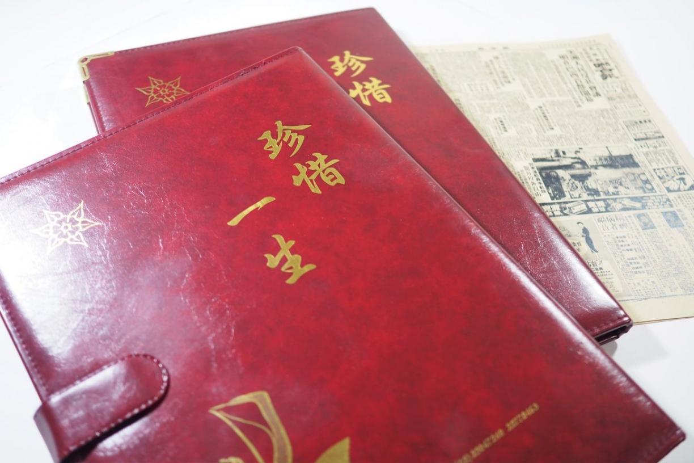 生日報典藏社 客製化紀念品推薦
