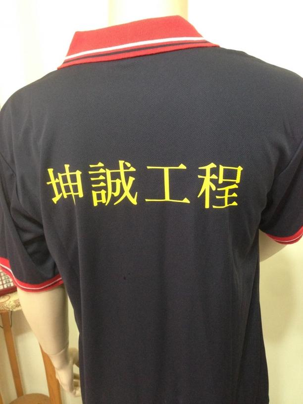 柏宇客制化團體服