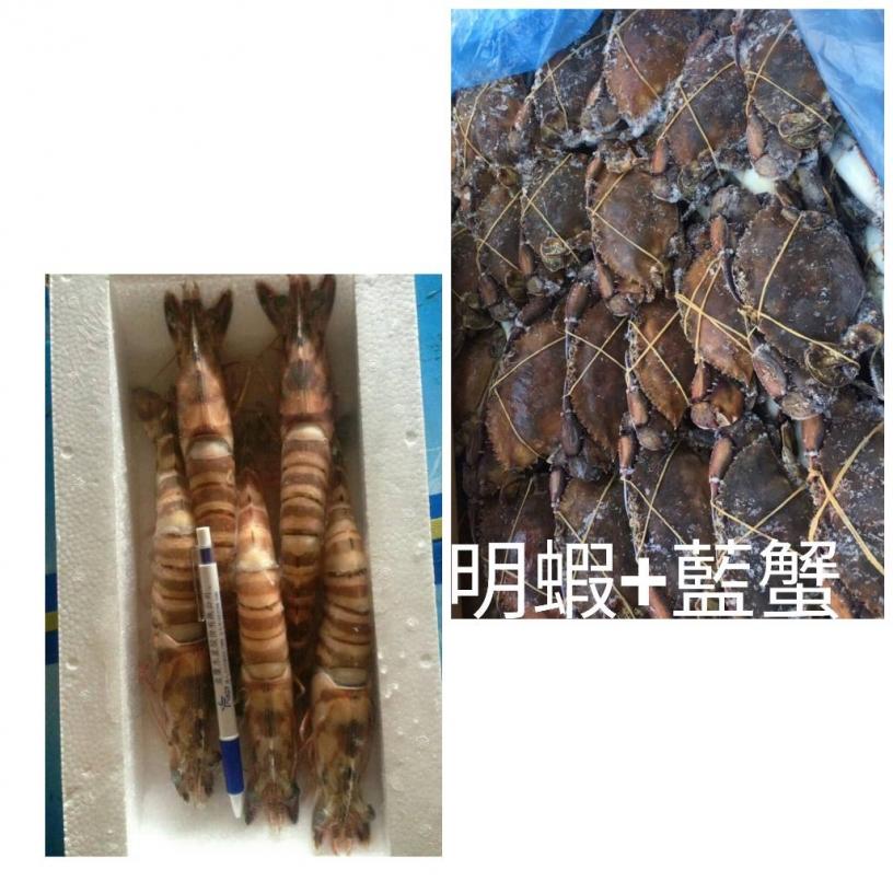 金大港海鮮食品有限公司