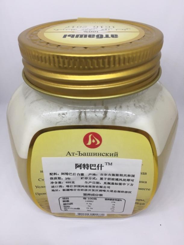 銘淳國際 電視盒/機上盒 純蜂蜜