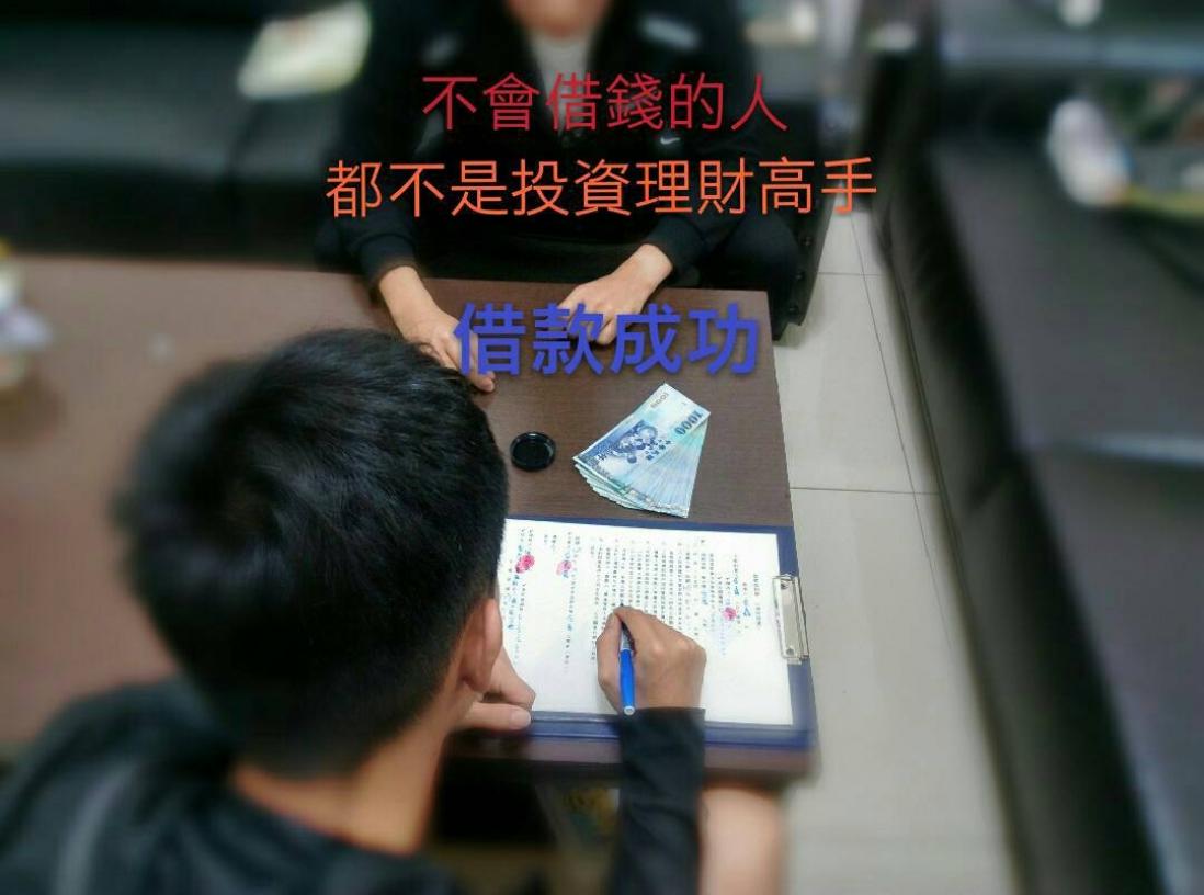 信鑫借款網