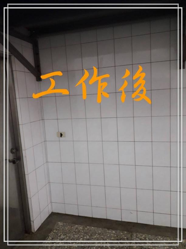 榮岑專業清潔公司