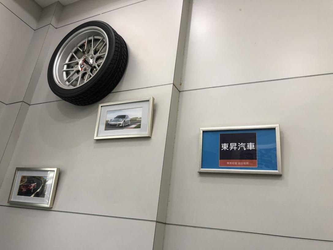 東昇優質汽車