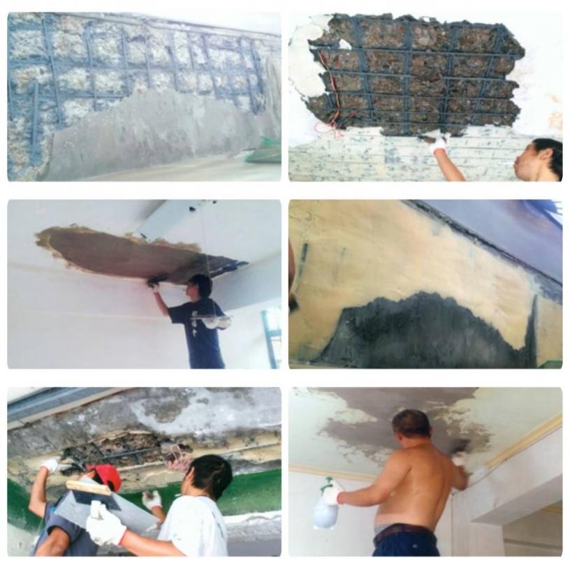 佳新工程行-鋼筋裸露補強、天花板補強