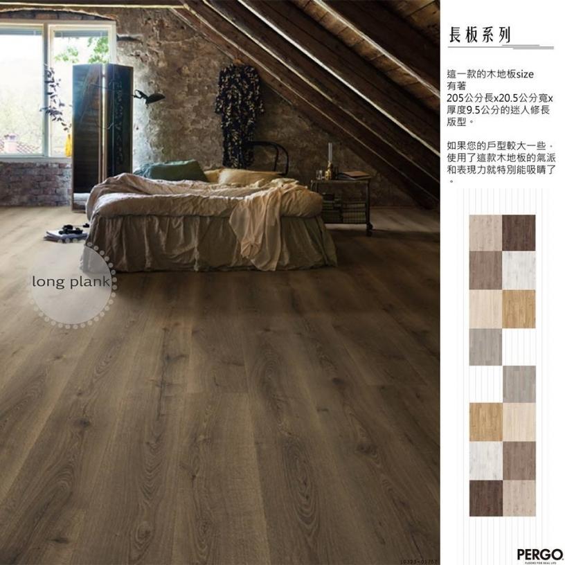 宜大超耐磨木地板