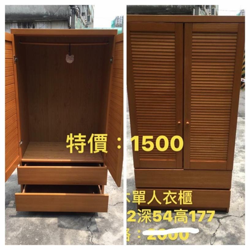 台中二手家具高價收購-台中昌和二手賣場