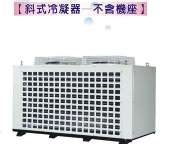 桃園冷凍空調材料-泰均冷氣冷凍材料