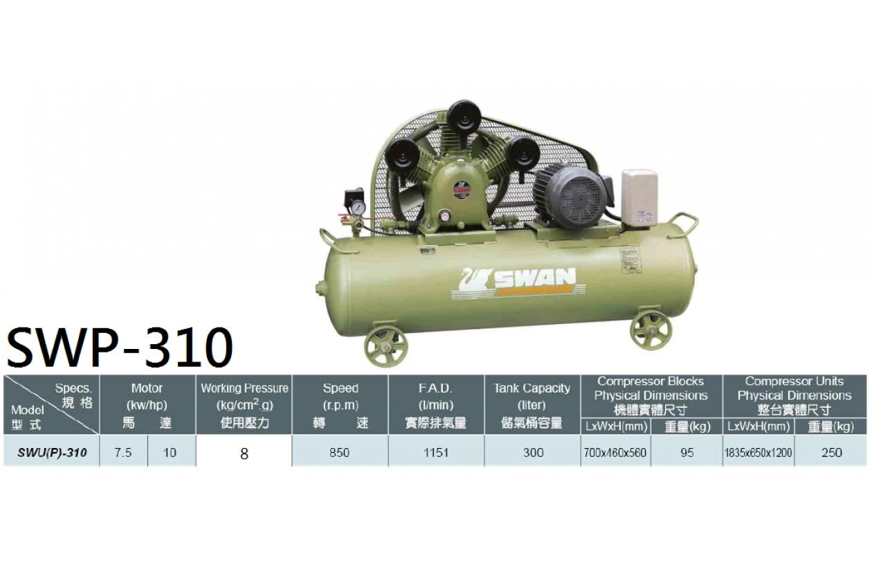新北空氣壓縮機-浮州空壓機