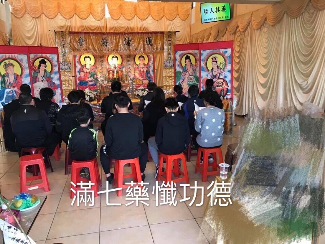 寶誠人文生命禮儀-台北新北禮儀公司推薦