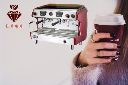 紅鑽咖啡-咖啡機 咖啡器具 咖啡豆