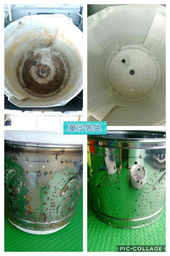 華沙先生洗衣機清潔工坊-桃園洗衣機清洗