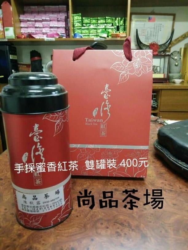 台灣茶葉-產地直送 尚品茶場