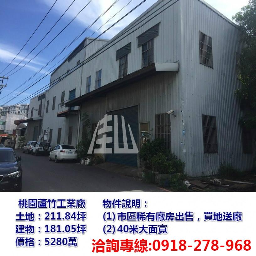 佳山不動產投資顧問有限公司