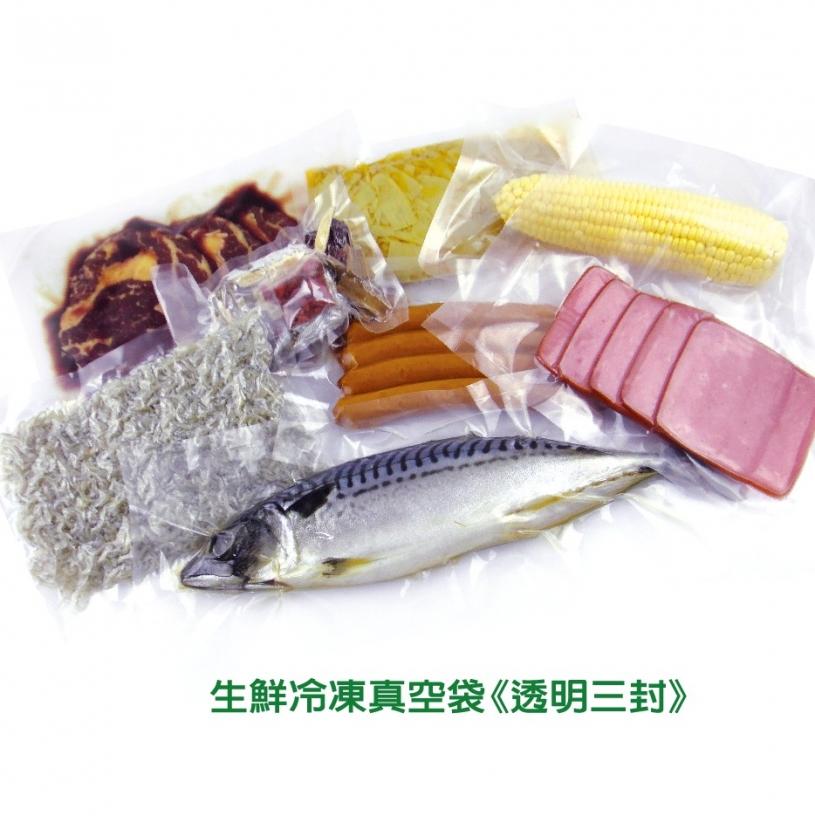 旺尚-食品醫材級功能性包裝材料設計製造