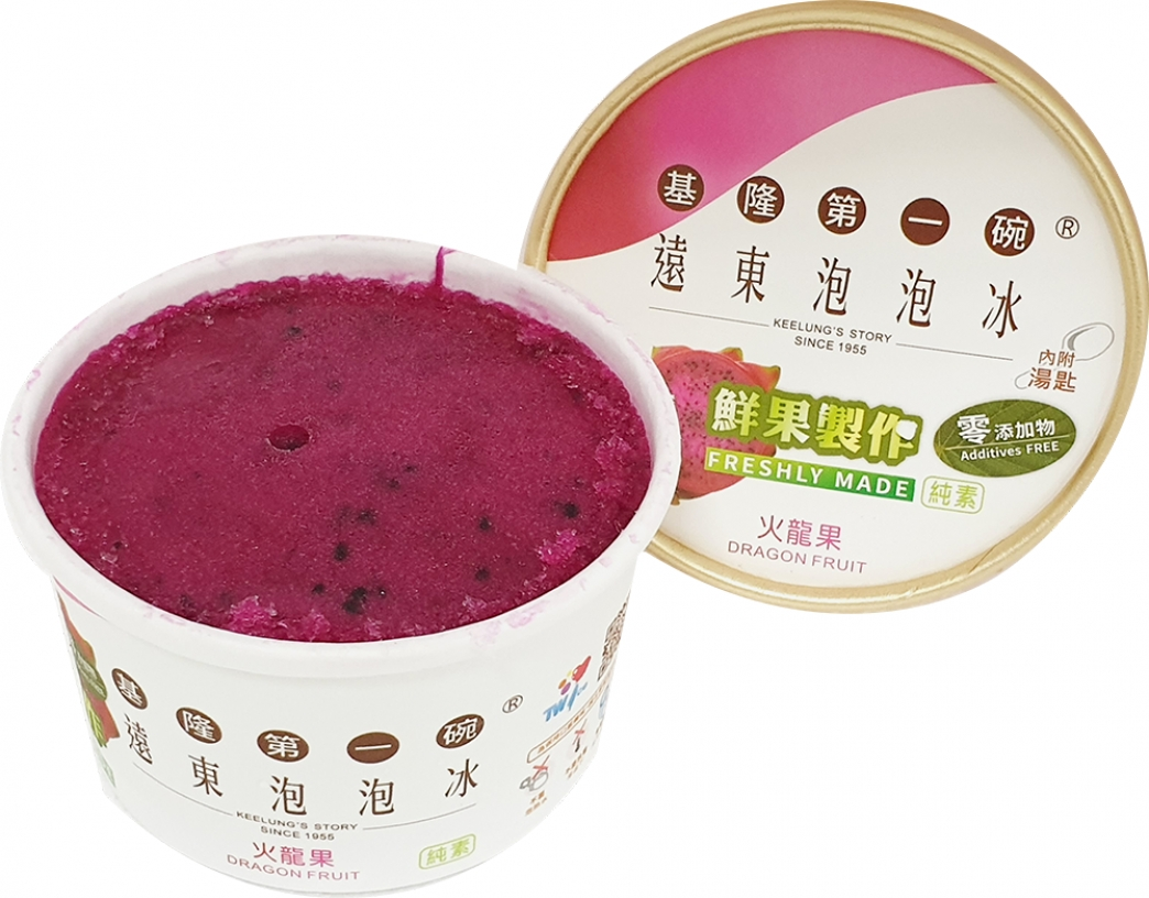 台灣冰-基隆遠東泡泡冰