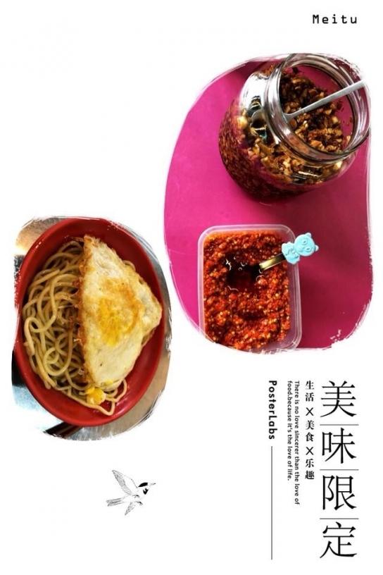 蒸極軒-台中平價宵夜小吃、台中傳統美食
