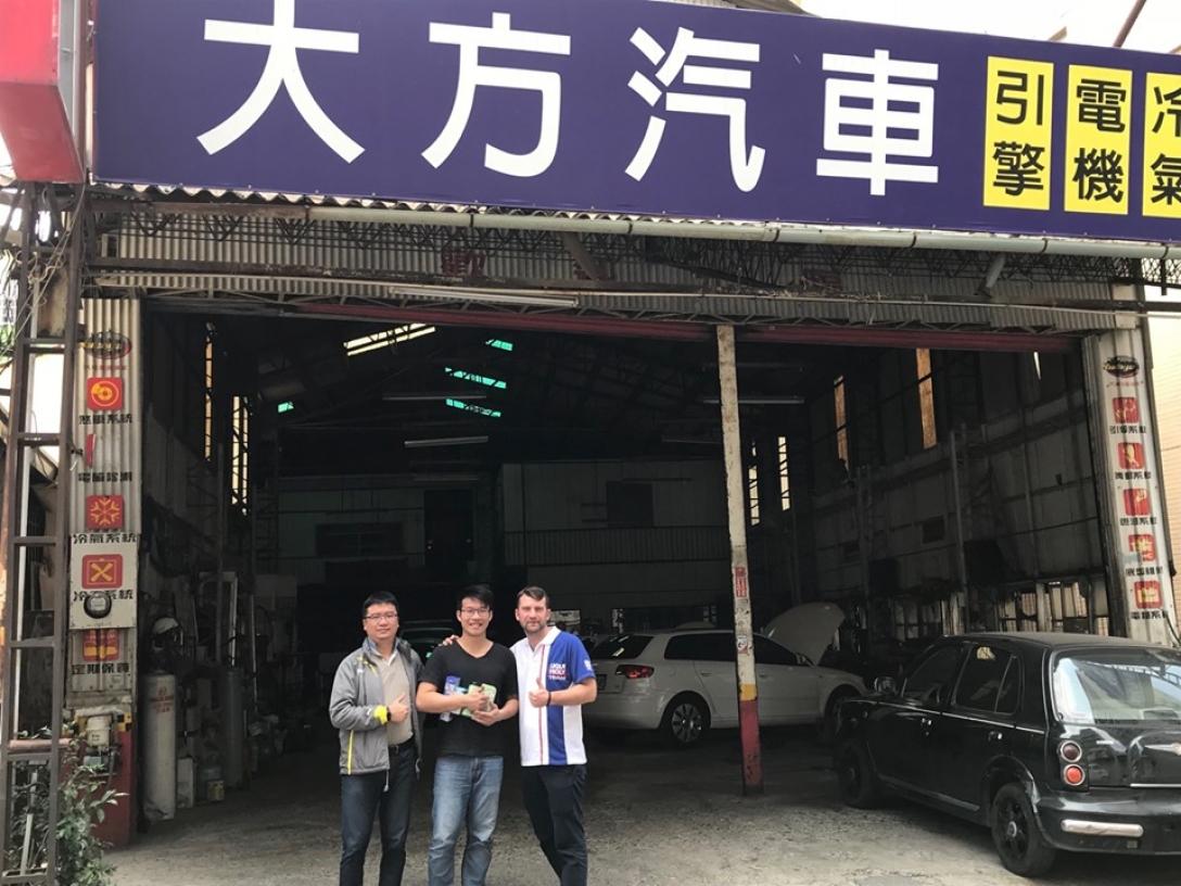 大方汽車修護廠-台南汽車維修保養
