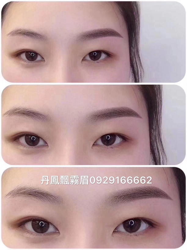 萬華飄眉、繡眉推薦-丹鳳國際專業紋繡