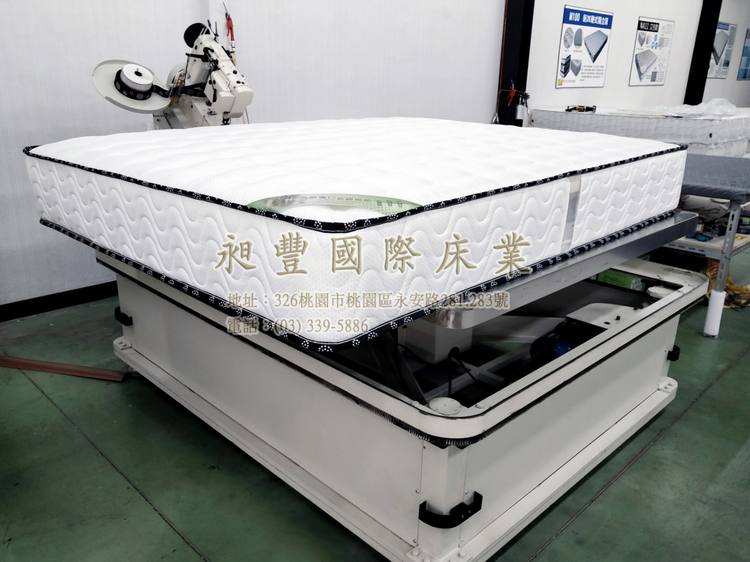 桃園床墊推薦-昶豐國際床業-床墊工廠