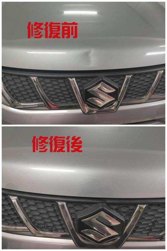 鎧祐-台北車體凹痕修復、台北酒窩修復