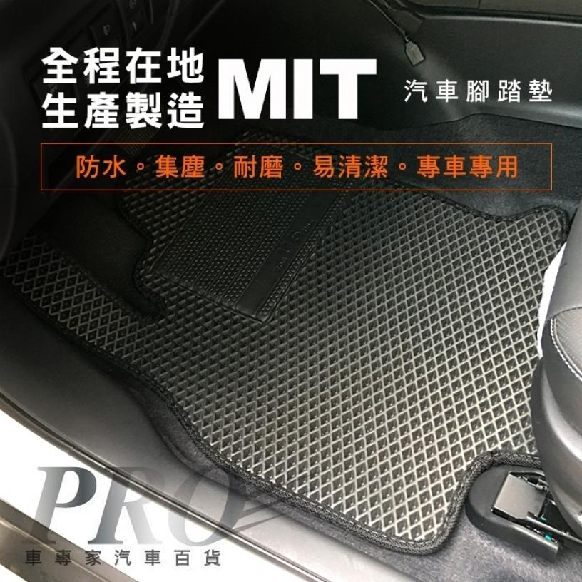 車專家汽車百貨-高雄汽車百貨推薦