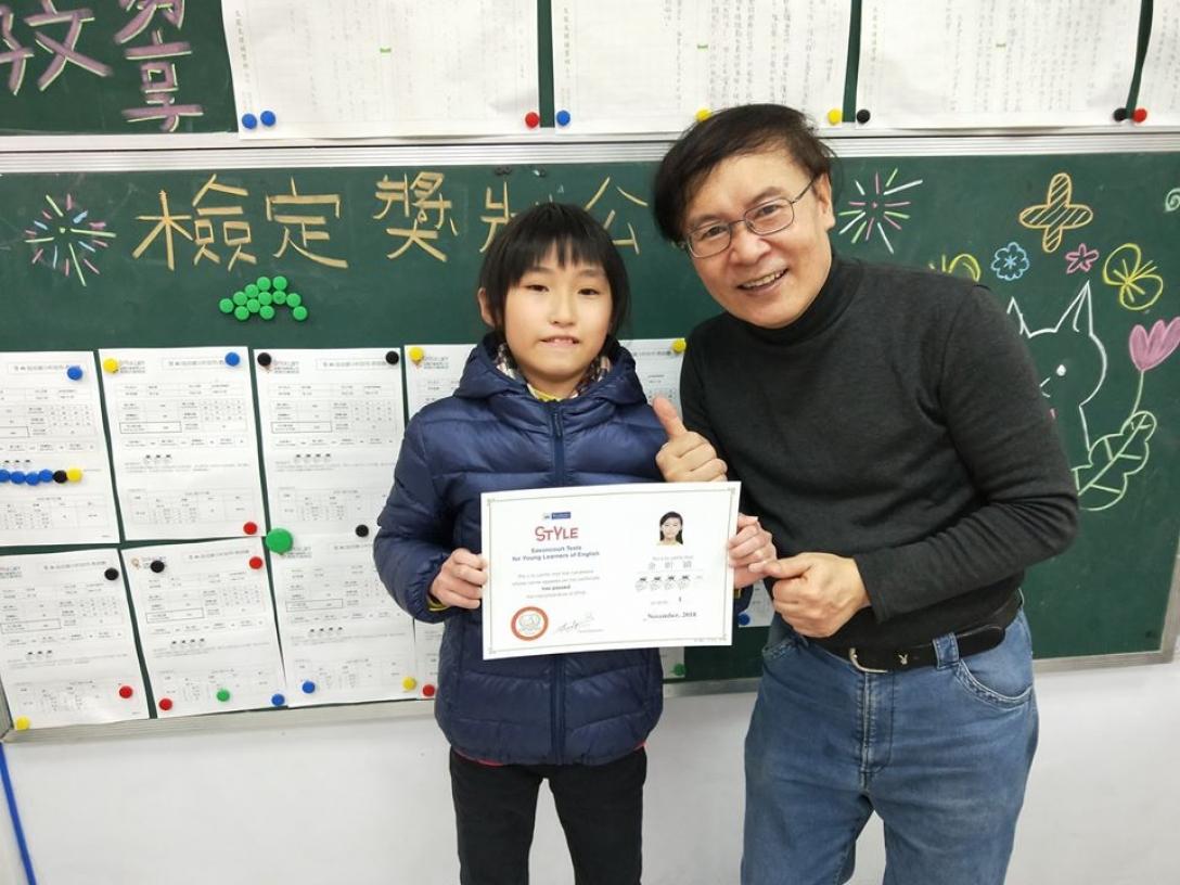 文冠文理短期補習班-土城國小補習班推薦