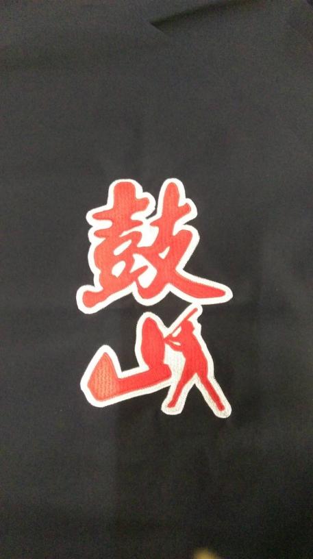 尚鴻刺繡企業社-北部刺繡推薦