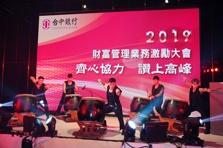 律動國際音樂-全省活動規劃推薦