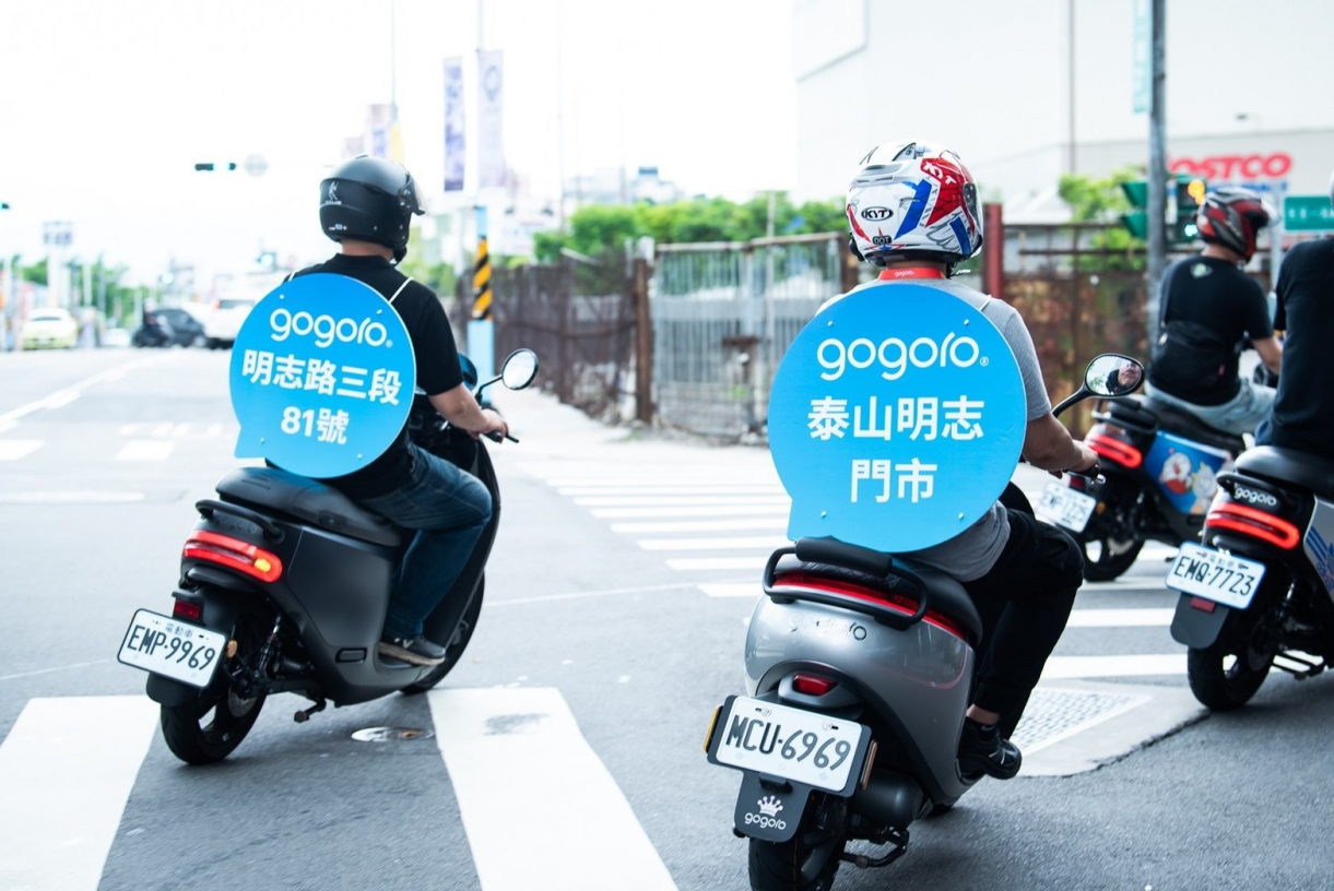 Gogoro板橋民生門市