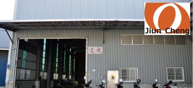 桃園鐵氟龍塗裝-浚成鐵氟龍加工廠推薦
