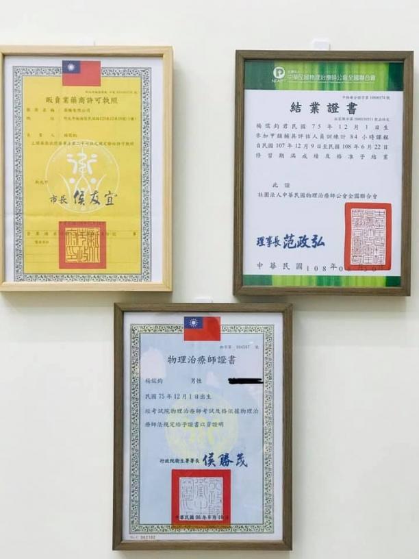 榮騰科技生活坊-台北輔具專賣店