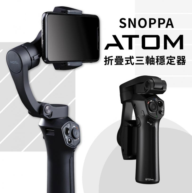 青禾坊-台北新北3C用品 生活用品