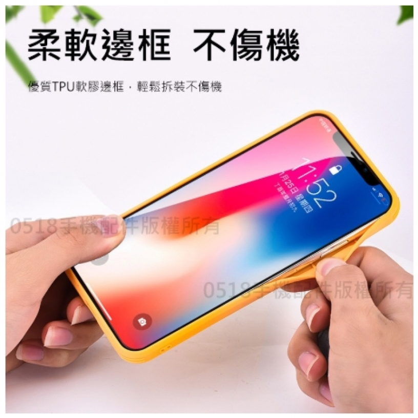 新北iPhone安卓 0518手機配件