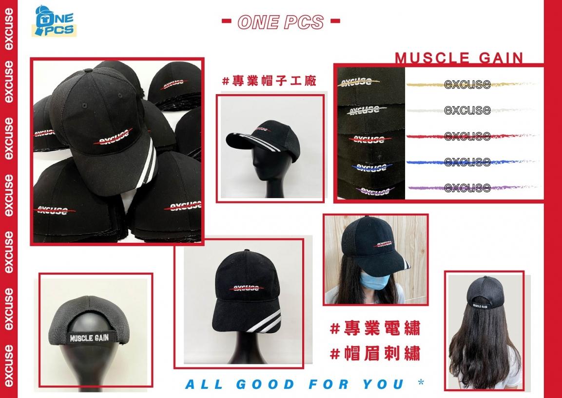 ONEPCS-桃園電腦繡花、帽子工廠