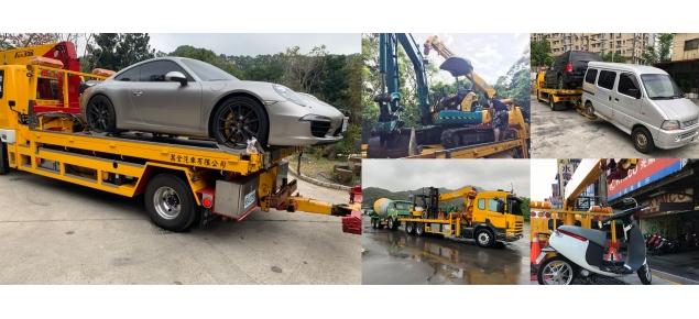 新竹縣市24H道路救援-新竹汽機車拖吊